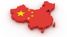 中国輸入ツール