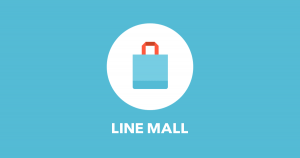 LINEMALL