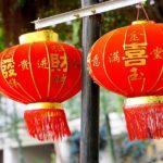 中国輸入の物流がストップする旧正月に要注意【仕入れ対策も解説します】